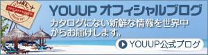 YOUUP公式ブログはこちら